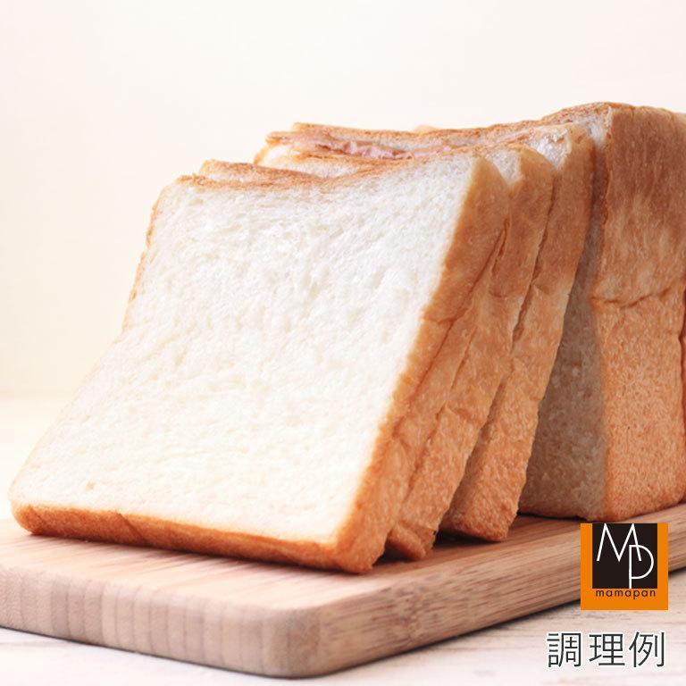 脱脂粉乳 よつ葉 北海道 スキムミルク 150g よつば|mamapan|02