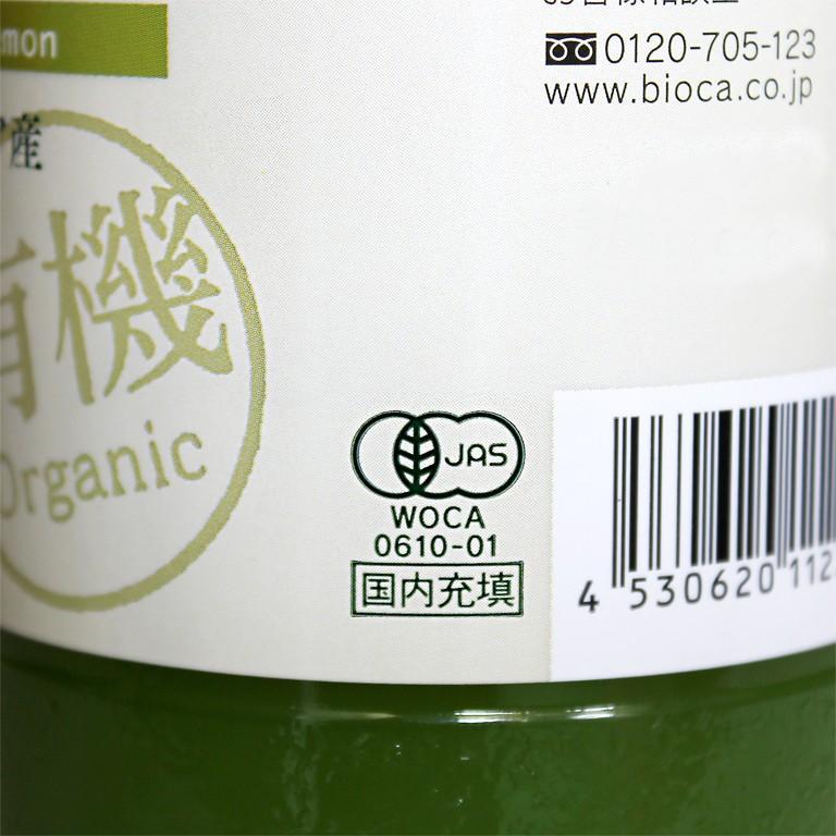 有機JAS 有機レモン果汁 ストレート100% BIOCA 700ml オーガニック__ mamapan 02