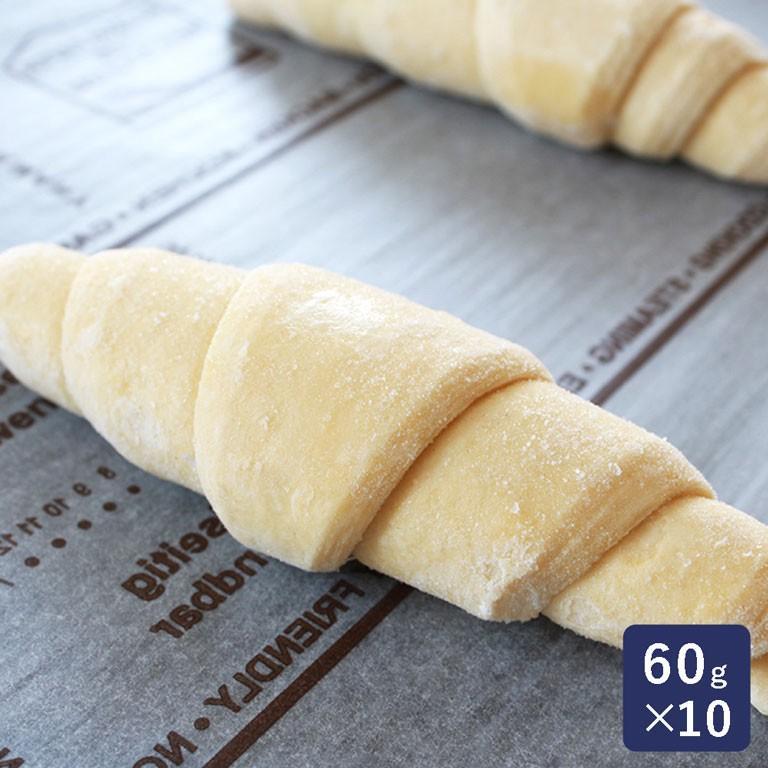 冷凍パン生地 バタークロワッサン フランス産 60g×10|mamapan