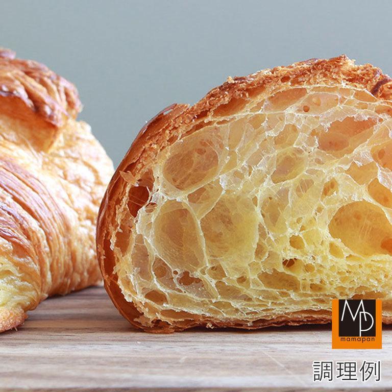冷凍パン生地 バタークロワッサン フランス産 60g×10|mamapan|04