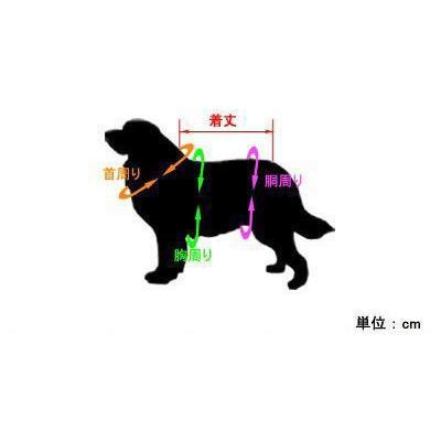 犬服 ドッグウェア 2Lサイズ(大型犬) DOGタンクトップ Happy clover♪ ポイント10倍 メール便送料無料(代金引換別途送料600円〜)|mamav|05