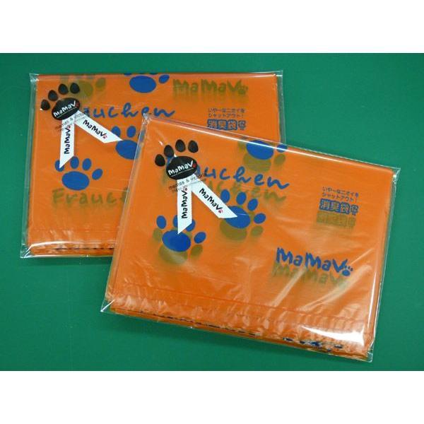 mamavオリジナル ペット用消臭うんち処理袋(200枚入り)クリックポスト配送(代引・日付指定不可)|mamav|02