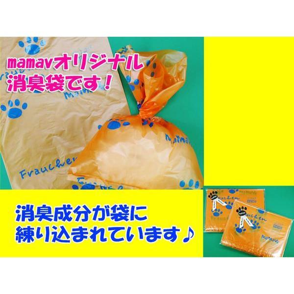 mamavオリジナル ペット用消臭うんち処理袋(200枚入り)クリックポスト配送(代引・日付指定不可)|mamav|03