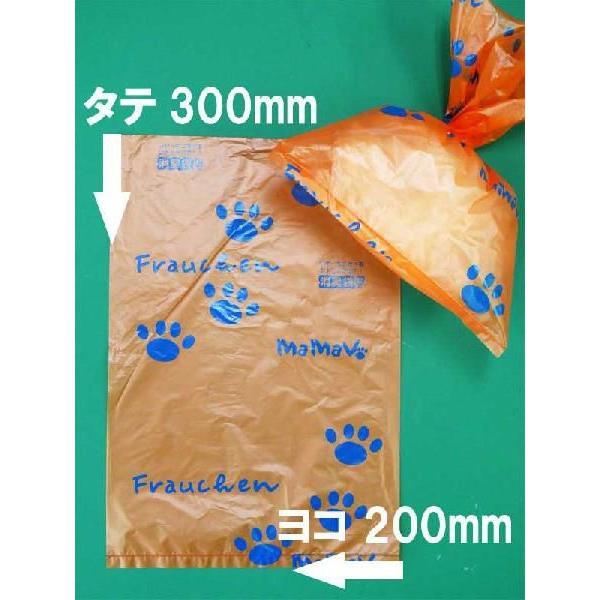 mamavオリジナル ペット用消臭うんち処理袋(200枚入り)クリックポスト配送(代引・日付指定不可)|mamav|04