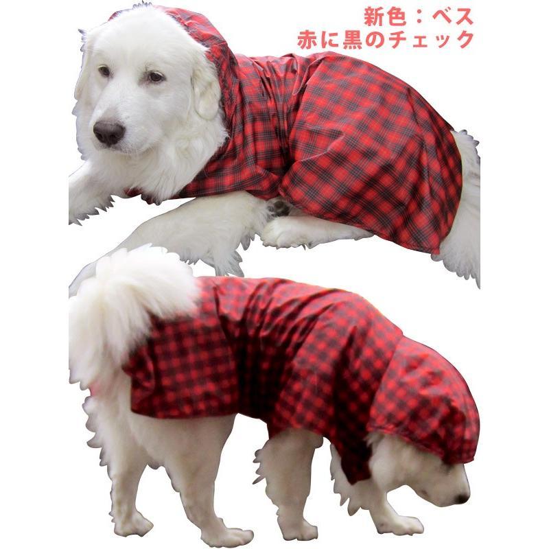 犬のレインコート 日本製! 超大型犬用レインコート(3Lサイズ) バーニーズサイズ  レターパック送料無料(代引き不可)|mamav|02