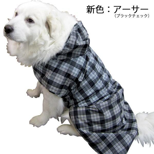 犬のレインコート 日本製! 超大型犬用レインコート(3Lサイズ) バーニーズサイズ  レターパック送料無料(代引き不可)|mamav|12