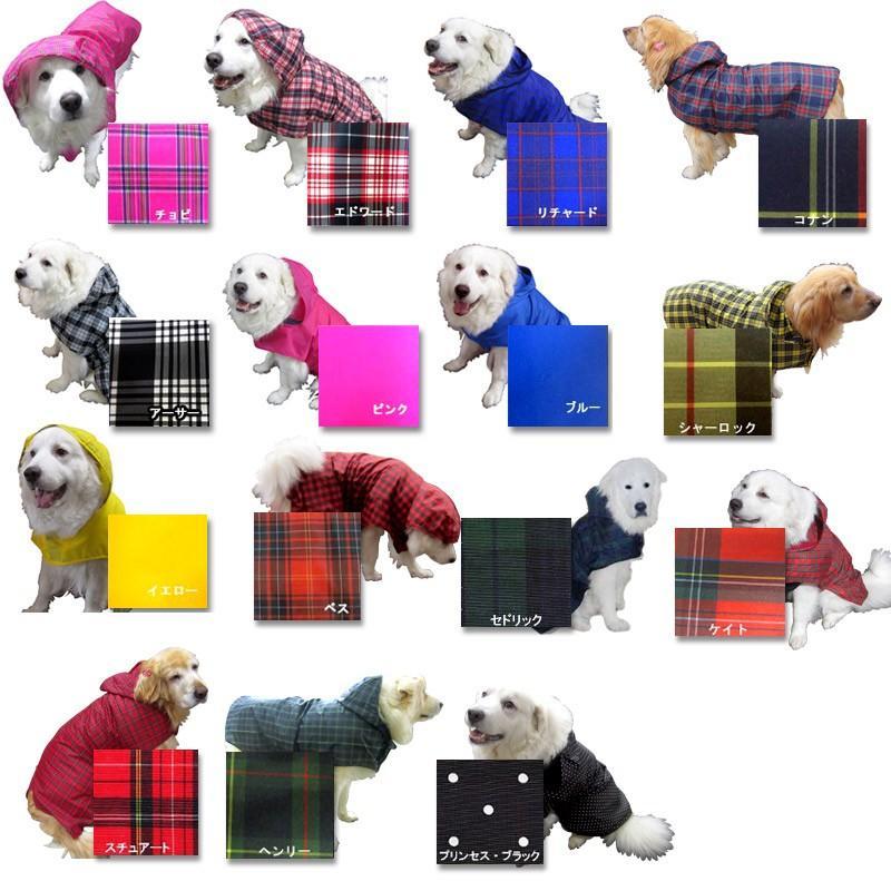 犬のレインコート 日本製! 超大型犬用レインコート(3Lサイズ) バーニーズサイズ  レターパック送料無料(代引き不可)|mamav|13