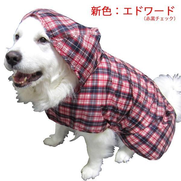 犬のレインコート 日本製! 超大型犬用レインコート(3Lサイズ) バーニーズサイズ  レターパック送料無料(代引き不可)|mamav|14