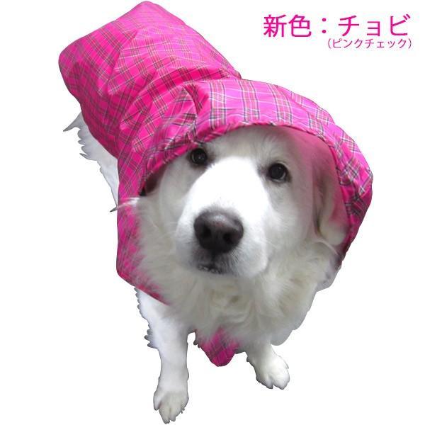 犬のレインコート 日本製! 超大型犬用レインコート(3Lサイズ) バーニーズサイズ  レターパック送料無料(代引き不可)|mamav|15