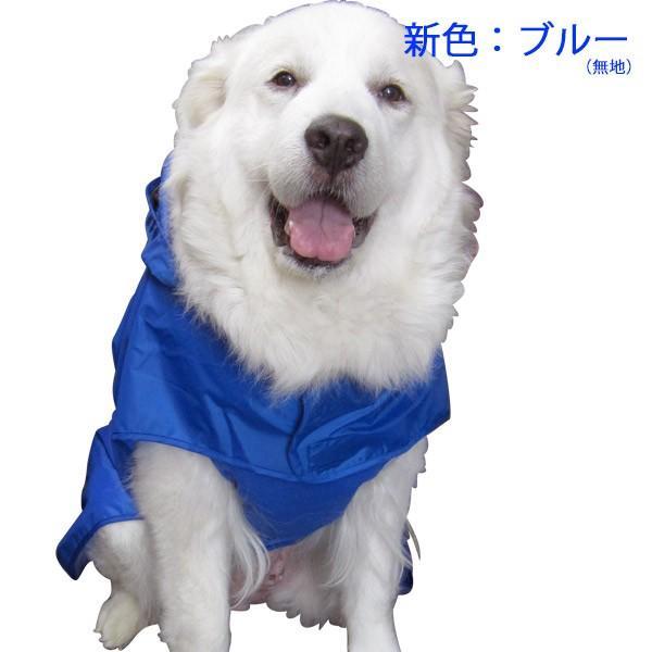 犬のレインコート 日本製! 超大型犬用レインコート(3Lサイズ) バーニーズサイズ  レターパック送料無料(代引き不可)|mamav|17