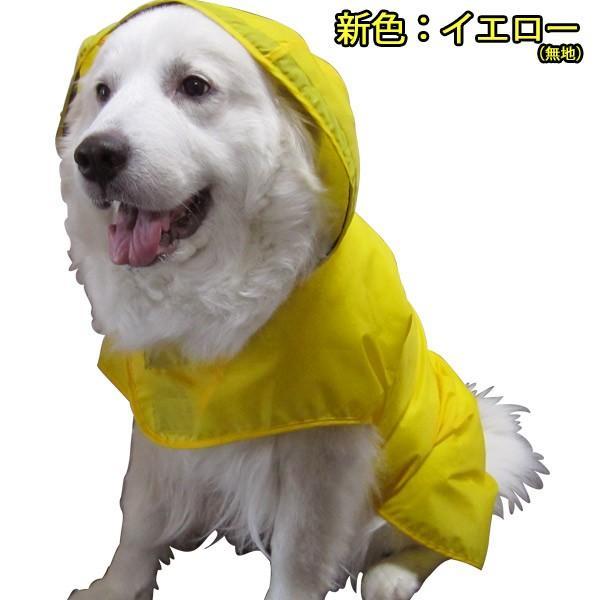 犬のレインコート 日本製! 超大型犬用レインコート(3Lサイズ) バーニーズサイズ  レターパック送料無料(代引き不可)|mamav|20
