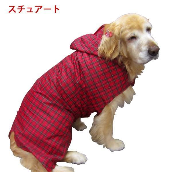 犬のレインコート 日本製! 超大型犬用レインコート(3Lサイズ) バーニーズサイズ  レターパック送料無料(代引き不可)|mamav|21