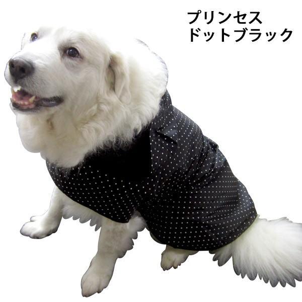 犬のレインコート 日本製! 超大型犬用レインコート(3Lサイズ) バーニーズサイズ  レターパック送料無料(代引き不可)|mamav|05