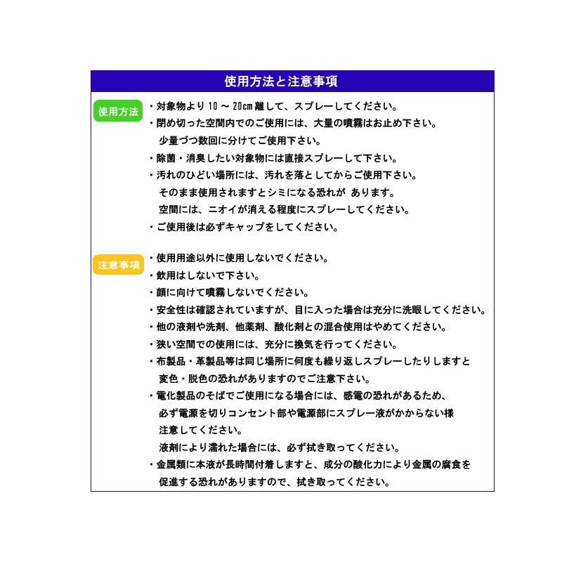 除菌・消臭剤 バイオウィルクリア 1L詰替え用ボトル 送料別 mamav 04