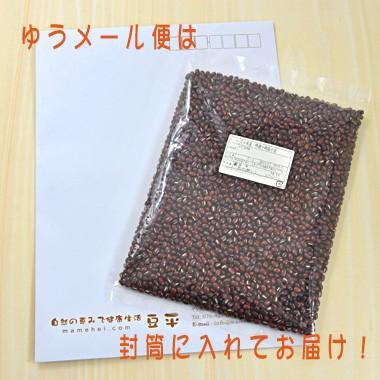 豆 赤えんどう豆 北海道産 令和2年産 メール便 送料無料 500g ※日時指定不可・代引不可・同梱不可商品|mamehei|04