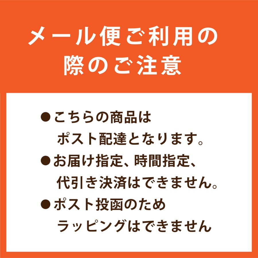 ドリップコーヒー お試し 1000円 ぽっきり たっぷり10g 4種10個詰め合わせ マメーズ オリジナルドリップ ドリップバッグ ポイント消化 買い回り 送料無料 セール|mames|08