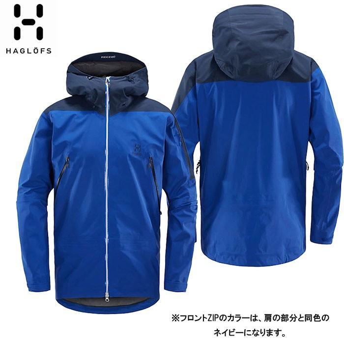 HAGLOFS ホグロフス Couloir Jacket Men お買い得 18-19FW Mens ゴアテックス ジャケット クロアール ジャケット メンズ :603691