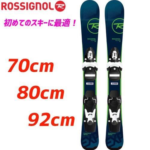 ROSSIGNOL ロシニョール 19-20 スキー 2020 EXPERIENCE PRO BABY エクスペリエンス プロ ベイビー (金具