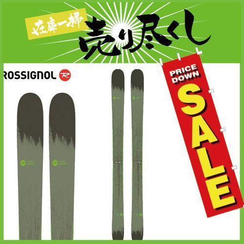 ROSSIGNOL ロシニョール 19-20 スキー 2020 SMASH 7(板のみ) スマッシュ 7 スキー板 フリースタイル :RAIQE01