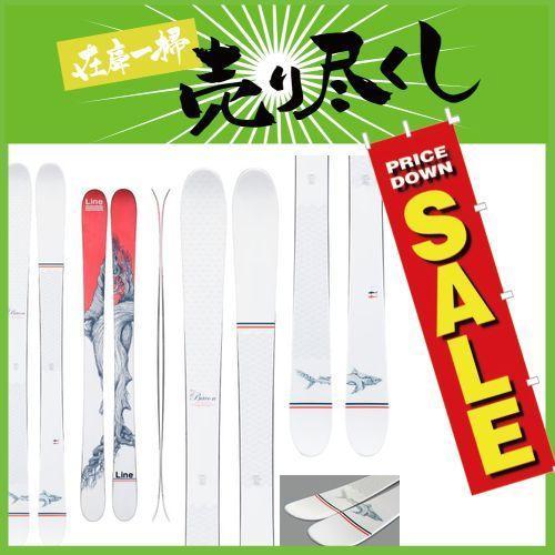 大好き LINE ライン 19-20 スキー SIR FRANCIS BACON サーフランシスベーコン (板のみ) スキー板 2020 パウダー フリースタイル (onecolor):, インテリア通販Reliable e90ef6f5