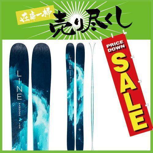 格安新品  LINE ライン 19-20 スキー PANDORA 104 パンドラ 104 (板のみ) スキー板 2020 パウダー オールマウンテン レディース (onecolor):, ニシヤツシログン a53aef61