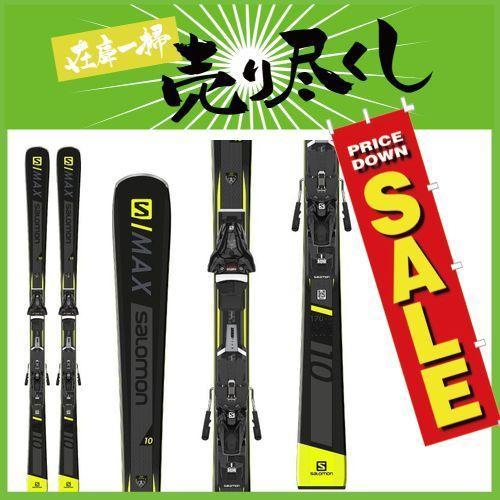 新入荷 SALOMON サロモン 19-20 スキー 2020 S/MAX 10 エスマックス (金具付き) スキー板 デモ オールラウンド (onecolor):, link bar 55cb3ad3