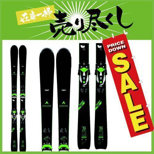 独創的 DYNASTAR ディナスター 19-20 スキー 2020 SPEED ZONE 4x4 78 PRO (金具付き) スキー板 オールマウンテン:, FOCUS b7a2b110