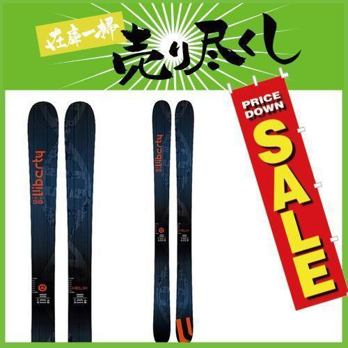 【数量限定】 Libarty リバティ 19-20 スキー 2020 HELIX 98 ヒリックス 98 (板のみ) スキー板 パウダー ロッカー:, 人気ブランドを bce232d1
