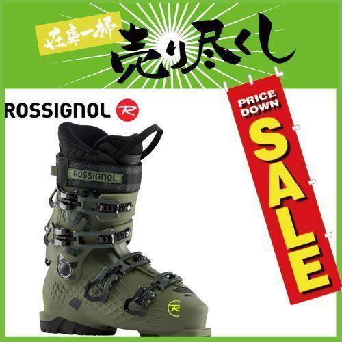 優れた品質 ROSSIGNOL ロシニョール 19-20 スキーブーツ 2020 ALLTRACK JR 80 オールトラックジュニア スキーブーツ ウォークモード (KHAKI):, 竹田雑貨商店事務所 c3926486