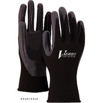 背抜き手袋 おたふく手袋 ニトリル背抜き手袋 [240双入] A-32 ニトリルゴム