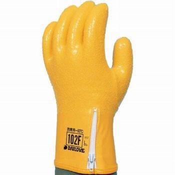 ダイローブ ダイヤゴム ダイローブ ファスナー付 インナー一部取り出し型 ポリウレタン製防寒用手袋 [10双入] 102F