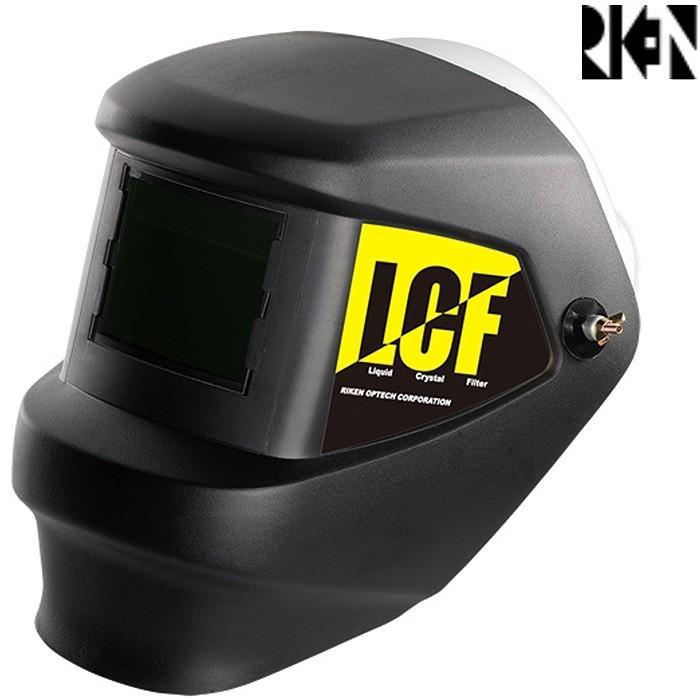 溶接面/理研オプテック/LCF-19HS(ヘルメット取付形)/自動遮光溶接面<安全用品/溶接面/本体/安全保護具/保護面/防災面/溶接用保護