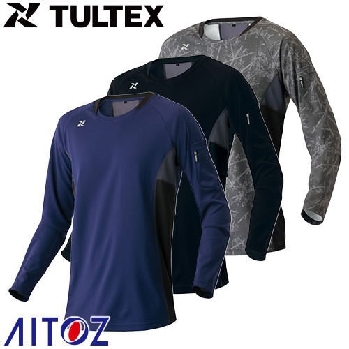 AITOZ アイトス TULTEX 空調服用長袖メッシュTシャツ AZ-551049 mamoru-k