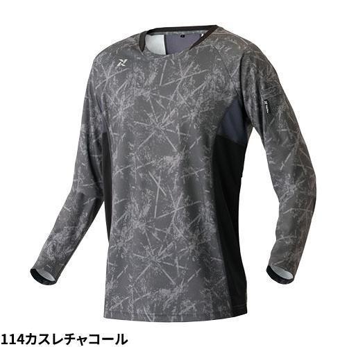 AITOZ アイトス TULTEX 空調服用長袖メッシュTシャツ AZ-551049 mamoru-k 11