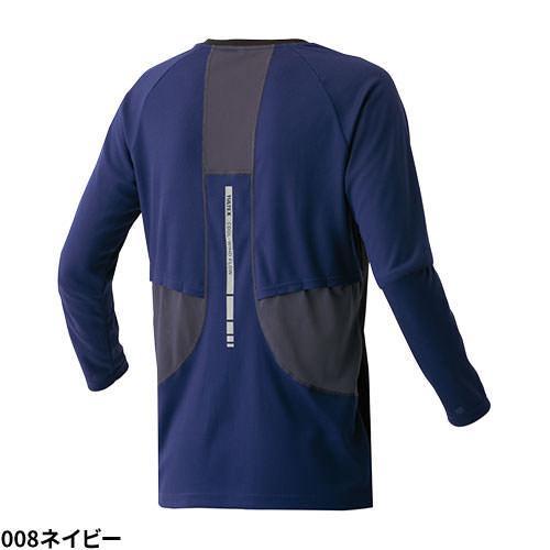 AITOZ アイトス TULTEX 空調服用長袖メッシュTシャツ AZ-551049 mamoru-k 12