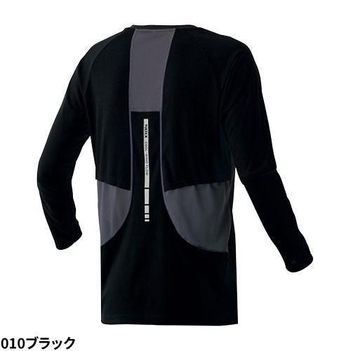 AITOZ アイトス TULTEX 空調服用長袖メッシュTシャツ AZ-551049 mamoru-k 13