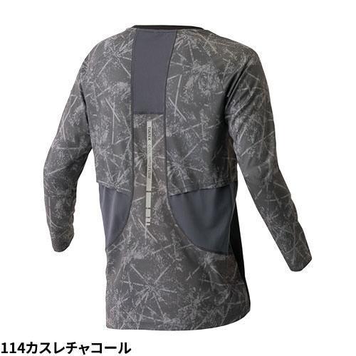 AITOZ アイトス TULTEX 空調服用長袖メッシュTシャツ AZ-551049 mamoru-k 14