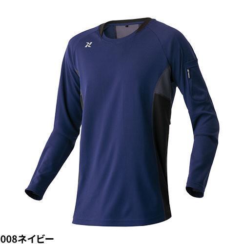 AITOZ アイトス TULTEX 空調服用長袖メッシュTシャツ AZ-551049 mamoru-k 09