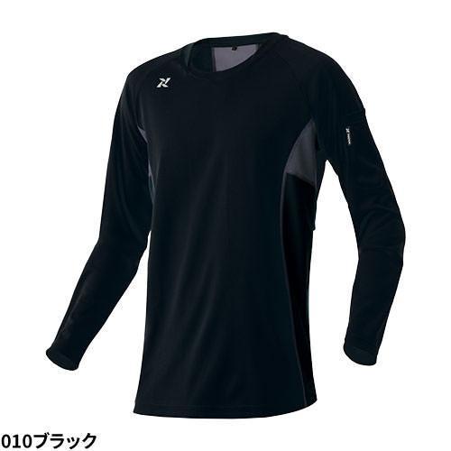 AITOZ アイトス TULTEX 空調服用長袖メッシュTシャツ AZ-551049 mamoru-k 10
