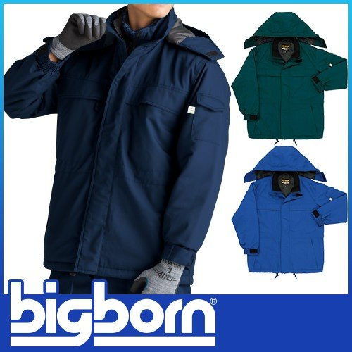 防寒コート ビッグボーン 静電気帯電防止 コート 8665 作業着 防寒 作業服