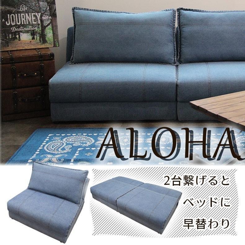 ソファ ソファー sofa 椅子 椅子 腰掛 1人用ソファ アロハ
