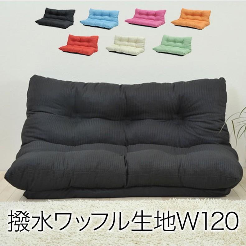 ソファ ソファー sofa 椅子 腰掛 2人用ソファ zsy-ytr120 パルマ