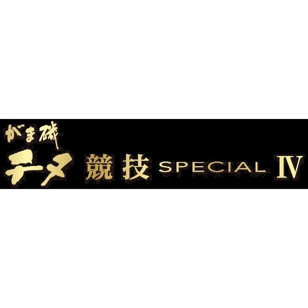がまかつ がま磯チヌ競技スペシャルIV0.6号5.3M|manboo-shop|02