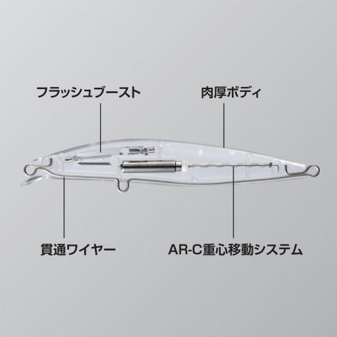 シマノ エクスセンスストロングアサシン125SフラッシュブーストXM-212U manboo-shop 05