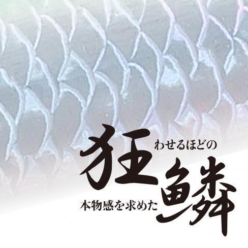 シマノ エクスセンスストロングアサシン125SフラッシュブーストXM-212U manboo-shop 07