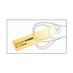 オーシャンマークグリップOG-2100 Newbie|manboo-shop|02