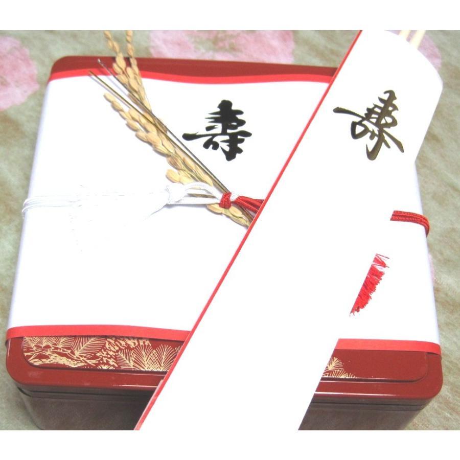 京都 萬長の和風おせち料理2020個食 生おせち料理お一人用一段重 冷蔵 mancho 02