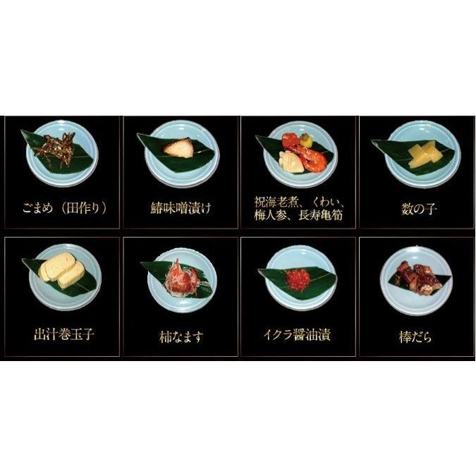 京都 萬長の和風おせち料理2020個食 生おせち料理お一人用一段重 冷蔵 mancho 03