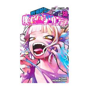 僕のヒーローアカデミア 漫画 27巻