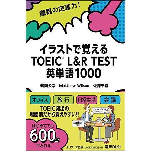 ドット マンガ コム 1000